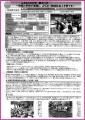 web-tumagisho-EPSON054.jpg