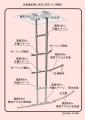 web-umemodoshi-2020-10-09.jpg