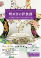 web-yamago-gsp.jpg