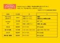 web00-TOKIDOKI_magazine_01.jpg