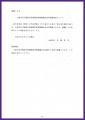 web01-19-EPSON004.jpg