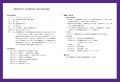 web01-2020-08-01-mizu.jpg