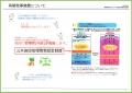 web01-2021-03-25-mizu-EPSON092.jpg