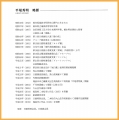 web01-EPSON121.jpg