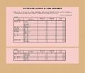 web01-R02-0320-shutsugan_ato.jpg