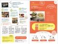 web01-TOKIDOKI_magazine_0619_01.jpg