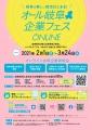 web01-allgifu-2021-02-03.jpg