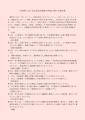 web01-d-yutaka-mizu.jpg