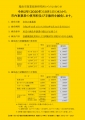 web01-genmen.jpg