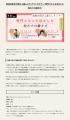 web01-gifu-iju-2020-08-23.jpg