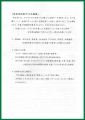 web01-gifu-toki-2020-EPSON012.jpg