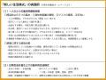 web01-jissenrei_01.jpg