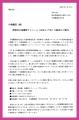 web01-kozaemon2020-EPSON158.jpg