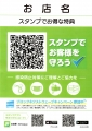 web01-maruri2020-EPSON192.jpg