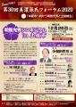 web01-minogenji01.jpg