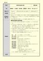 web01-mizu-2020-06.jpg