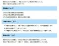 web01-mizu-R3-02-10.jpg