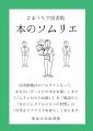 web01-mizu-library.jpg
