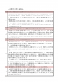 web01-mizu-saihenqa.jpg