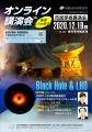 web01-nifs2020-EPSON023.jpg