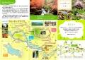 web01-ryugin-EPSON154.jpg