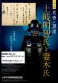 web01-toki-a-2020-EPSON163.jpg