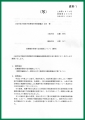 web01-toki-mizu-EPSON193.jpg