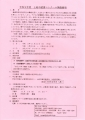 web01-toki2020-EPSON136.jpg