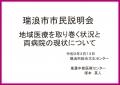 web01-tono01EPSON028.jpg