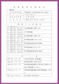 web01-yajima-EPSON001.jpg