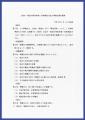 web01-youkou.jpg