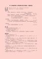 web01-youosi-toki-mizu-2020.jpg