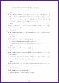 web02-20-EPSON013.jpg