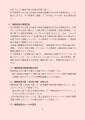 web02-20200526press-release_03.jpg
