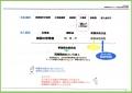 web02-2021-03-25-mizu-EPSON094.jpg
