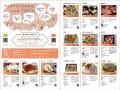 web02-TOKIDOKI_magazine_0619_02.jpg