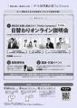 web02-allgifu-2021-02-03.jpg