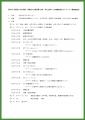 web02-chukyo02EPSON014.jpg