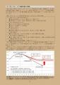 web02-dai2kisennryaku_02.jpg
