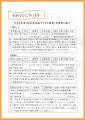 web02-gifu-toki-2020-EPSON013.jpg