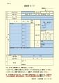 web02-haifuyou-mizu.jpg