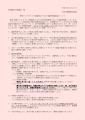 web02-hoikuen_entyo.jpg