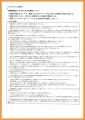 web02-hospital-EPSON060.jpg