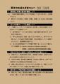 web02-jidouseito.jpg