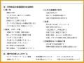 web02-jissenrei_02.jpg