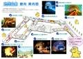 web02-kankou-bunka-EPSON068.jpg