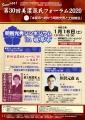 web02-minogenji02.jpg