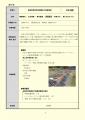 web02-mizu-2020-06.jpg