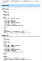 web02-mizu-R3-02-10.jpg