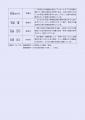 web02-mizu-R3-02-18.jpg